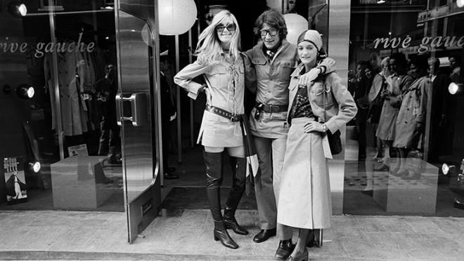 1968. godina