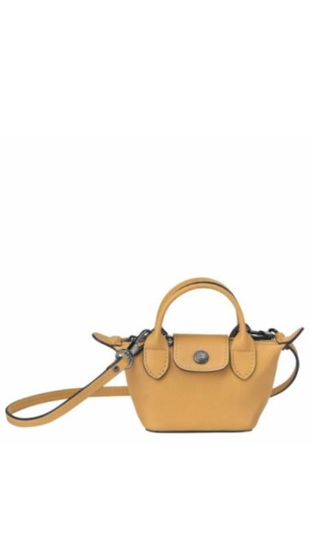 Mikro torbe